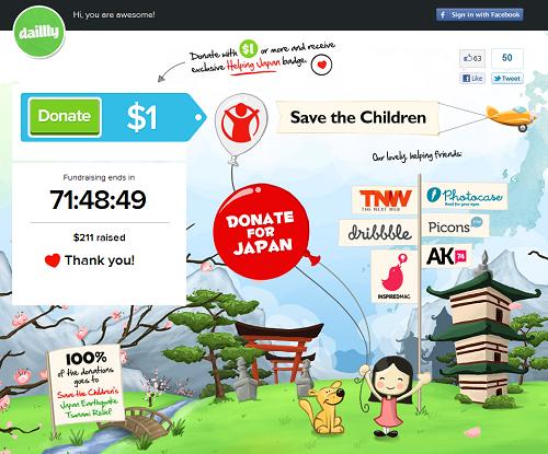 Asian news website